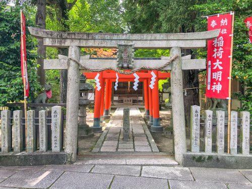 孫太郎稲荷神社