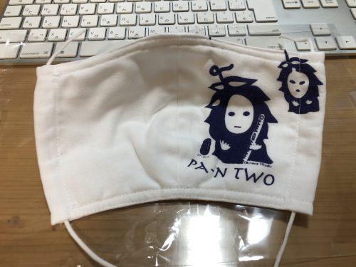 パーントゥのマスク